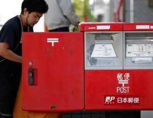 В Японии убитую женщину отправили по почте