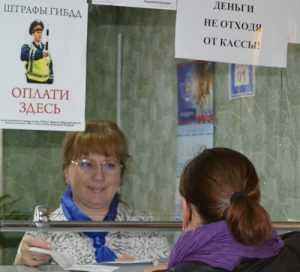 «РИРЦ» сделал ЖКХ прозрачнее для брянцев