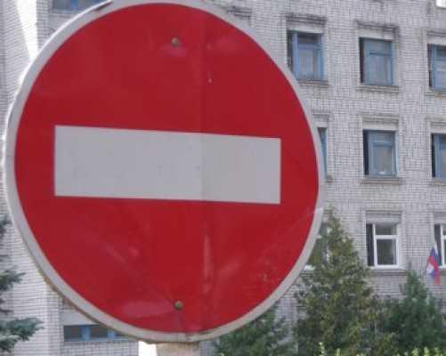 Движение в Брянске начнут перекрывать с 6 мая