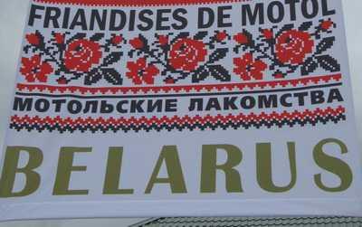 На новые автобусы власти Брянска отложили 30 миллионов