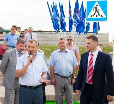В Брянске начали строить вторую очередь «Аэро Парк Сити»