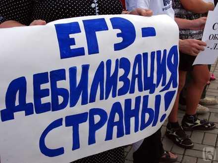 На ЕГЭ 29 мая брянские выпускники покажут знание русского языка