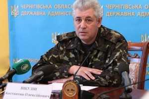 Черниговского военкома обвинили в дружбе с брянским комиссаром