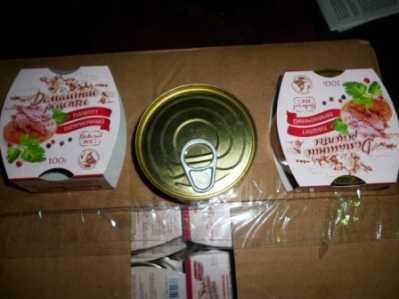 В брянском «Троебортном» на Украину вернули сомнительные консервы
