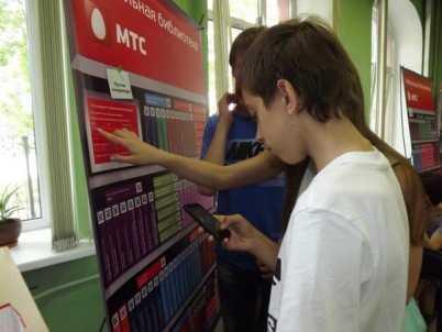 В Брянске открыли семь виртуальных библиотек