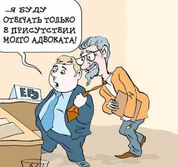 Троих брянских школьников выгнали с ЕГЭ по русскому языку