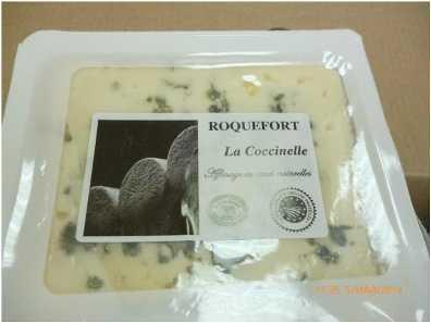 На Брянщину не пустили около 10 тонн сомнительного сыра из Европы