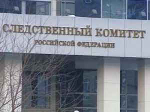 Брянские следователи допросят украинских беженцев