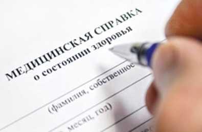 Брянскую студентку осудили за купленную медицинскую справку