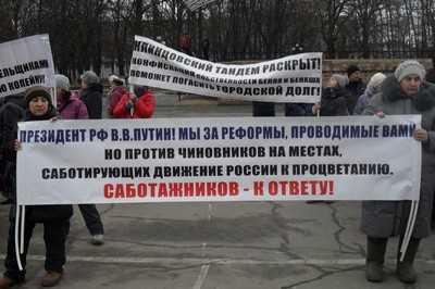 Суд по делу градоначальника Клинцов отложили – Белаш не пришел