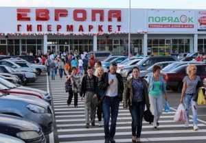 В Брянске открыли очередной гипермаркет – «Европу»