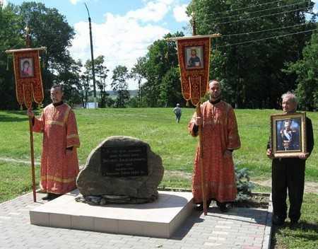 В Локте почтили память Великого Князя Михаила Романова