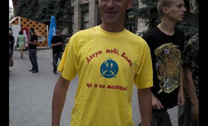 Майдан как отражение хаоса на Украине