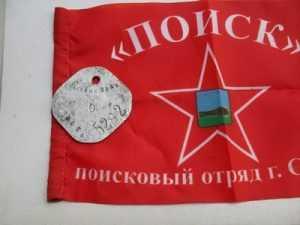 Отыскались родственники солдата, чей медальон нашли брянские поисковики