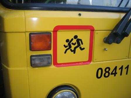 Автобус с детьми, ехавшими в Брянскую область, обстреляли на границе