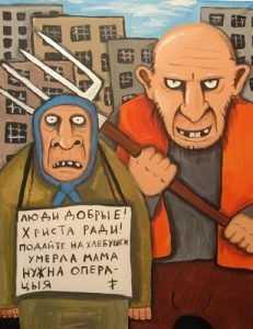 Любимые газеты брянского губернатора получили по 401666 рублей