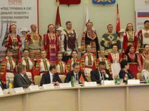 Участников туристического форума в Брянске будут пикетировать
