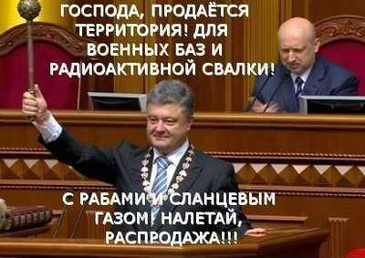 Ассоциация с ЕС уничтожит машиностроение Украины
