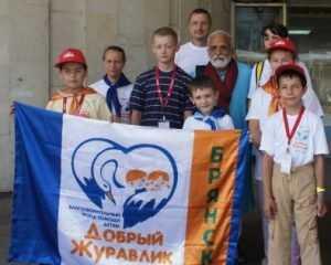 Брянские ребята приняли участие  во Всемирных Играх Победителей