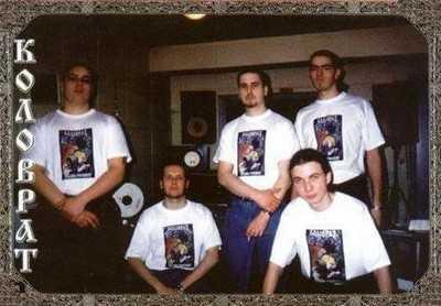 Брянский суд назвал песню группы «Коловрат» экстремистской