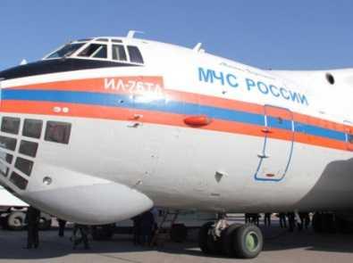 Самолёт МЧС доставил в Брянск более сотни украинских беженцев