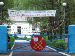 На Брянщине впервые пройдёт Всероссийский слёт краеведов