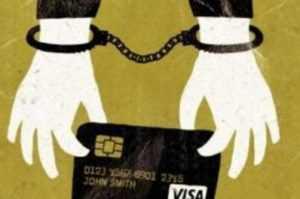Брянский юнец украл с банковской карты знакомого 50 тысяч рублей