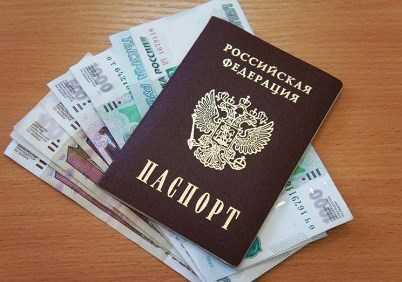 """Брянская аферистка """"развела""""  банк на 49 тысяч рублей"""
