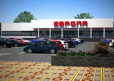 В Брянске 11  июня откроют гипермаркет «Европа»