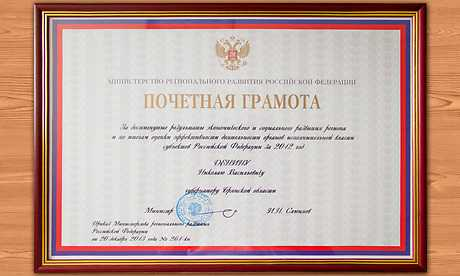 Министр Слюняев наградил брянского губернатора