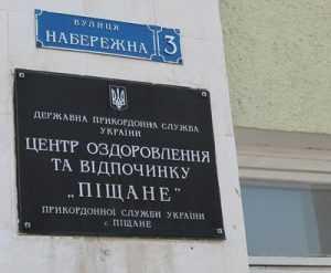 В Крым поедут 700 брянских детей