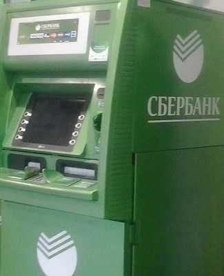 В брянском приграничье установят временные банкоматы