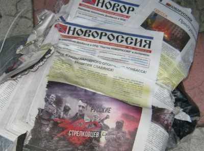 За брянской границей украинцы расправились со сторонником Новороссии