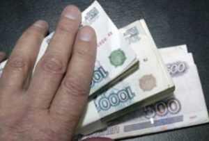 Брянский «гробовщик» попался на взятке в 14 тысяч рублей
