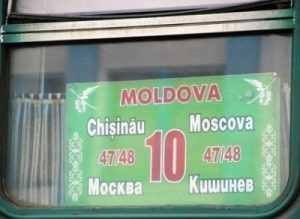 Проводник молдавского поезда вёз через Брянск анаболики