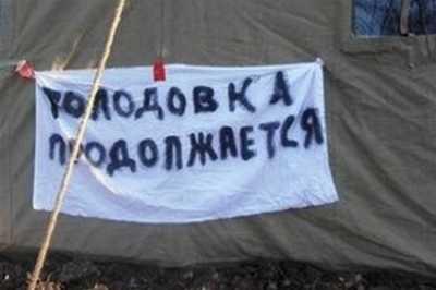 Брянские власти вынудили жителя Сельцо объявить бессрочную голодовку