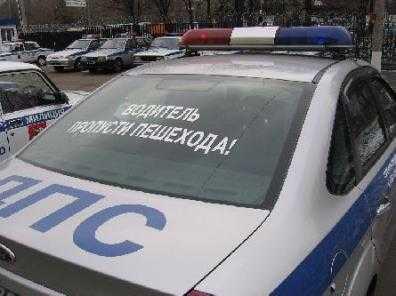 За полгода на дорогах Брянска погибли 17 пешеходов