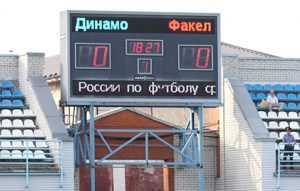 Брянские динамовцы открыли сезон на домашнем стадионе