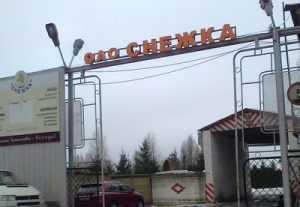 Брянского губернатора потребовали наказать за взрыв на «Снежке»