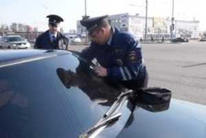 Брянские гаишники объявили охоту на нарушителей правил тонировки