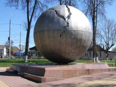В Брянске пройдёт концерт победителей конкурса «Звезда Чернобыля»