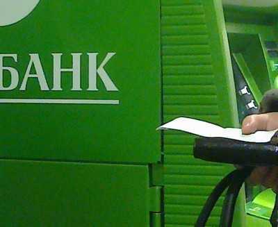 Более 15 тысяч брянцев задолжали банкам 3 миллиарда