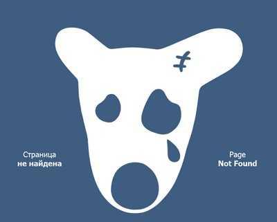 "Сайт ""ВКонтакте"" не выдержал зноя"