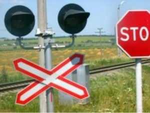 Ремонт брянского железнодорожного переезда начнут 1 августа