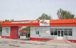 Владелец брянского цементного завода понес потери в Ташкенте