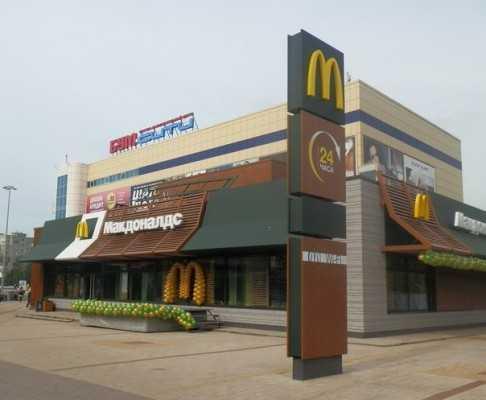 В Брянске начали проверку «Макдоналдса»