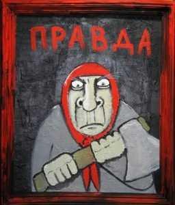 Появился сайт для принципиальных брянских жалобщиков