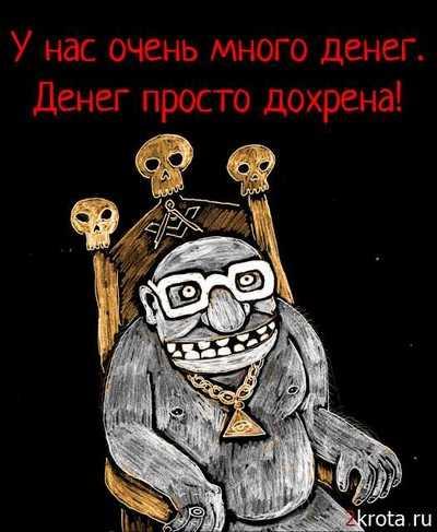 Суд обязал администрацию Брянска оплатить обеды военного оркестра