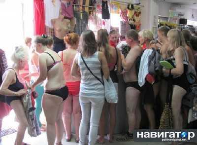 Ради секонд-хенда евроукраинцы оголились прямо в магазине