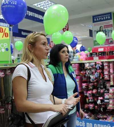 В Брянске открыли открыли 1400 магазин сети Fix Price